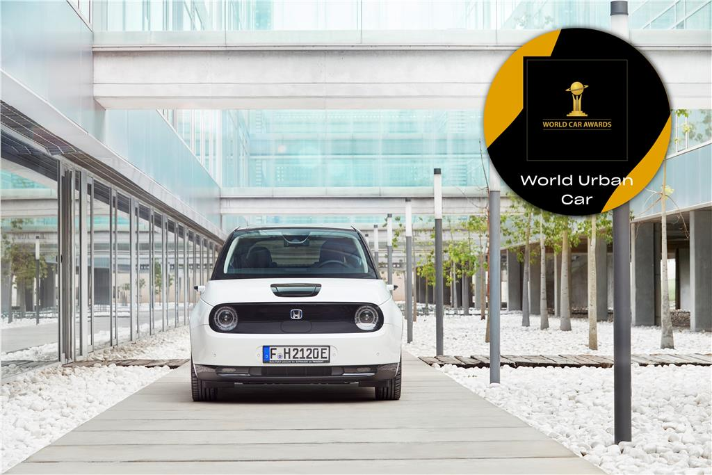 Το Honda e βραβεύεται ως World Urban Car of the Year 2021