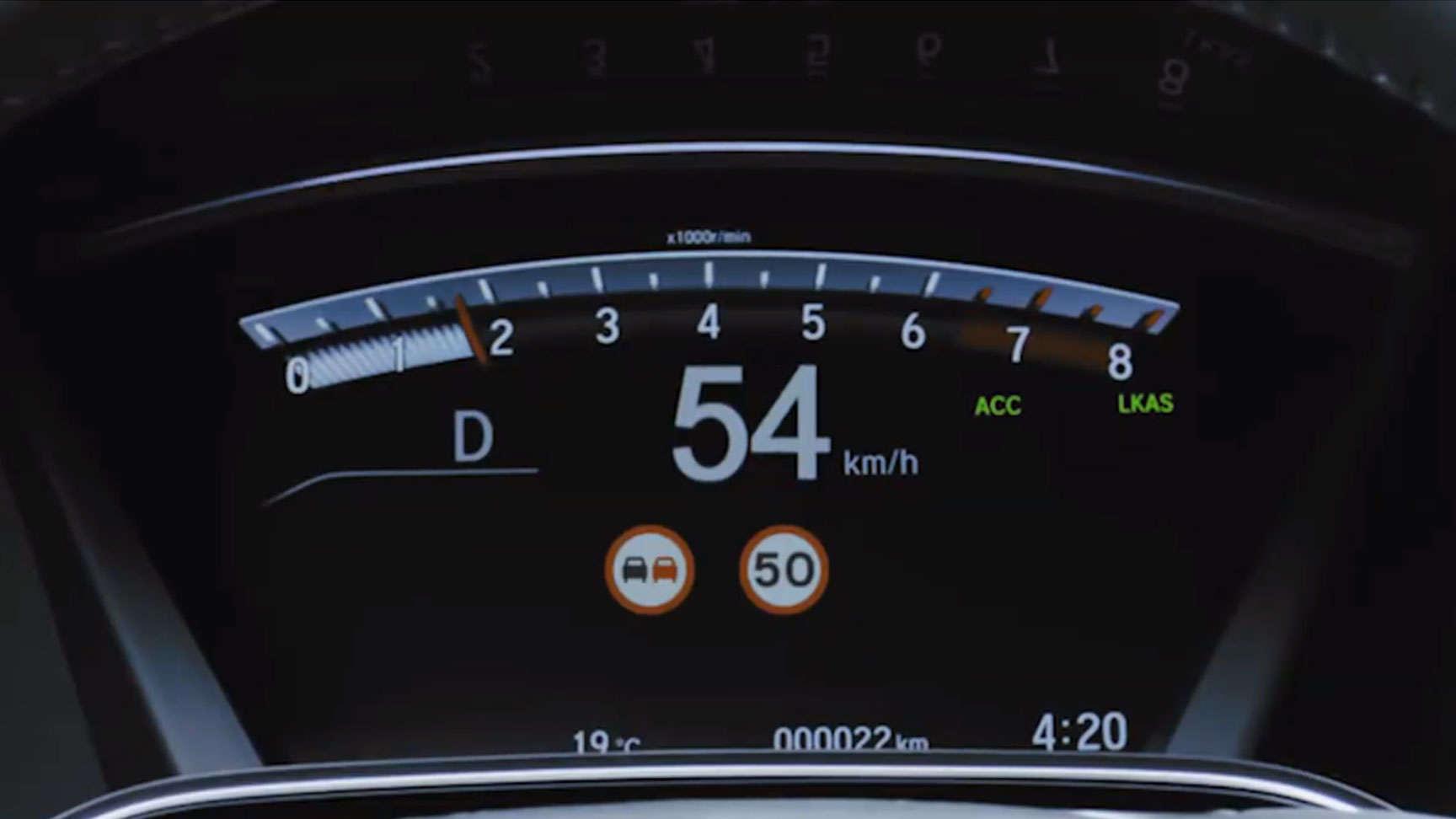 Honda_Sensing_TSR